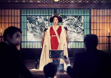 """""""Mademoiselle"""" di P. Chan Wook. Commento di M. Antoncecchi"""