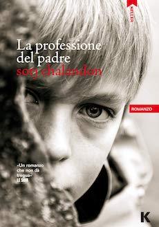 """""""La professione del padre"""" di S. Chalandon. Recensione di D. Federici"""