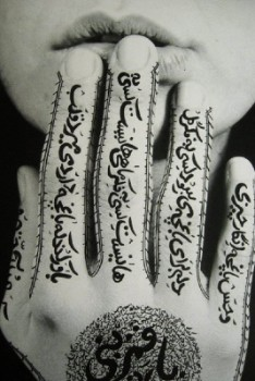 SHIRIN NESHAT, UNTITLED(WOMEN OF ALLAH), 1996